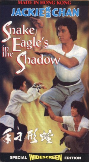 Snake In The Eagles Shadow preview 0