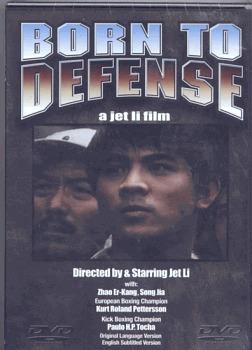 Born to Defense movie