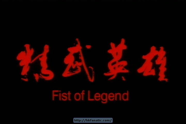 Fist of legent