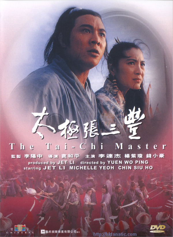 http://hkfanatic.com/jet/movies/tcm/images/tai_chi_master_dvd.jpg